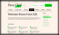 Welcome Bonus $20